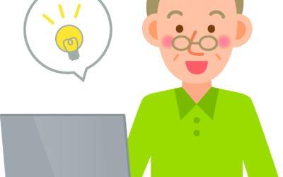 Bonne nouvelle ! Les ateliers Bons Jours vous proposent de nouvelles conférences en ligne